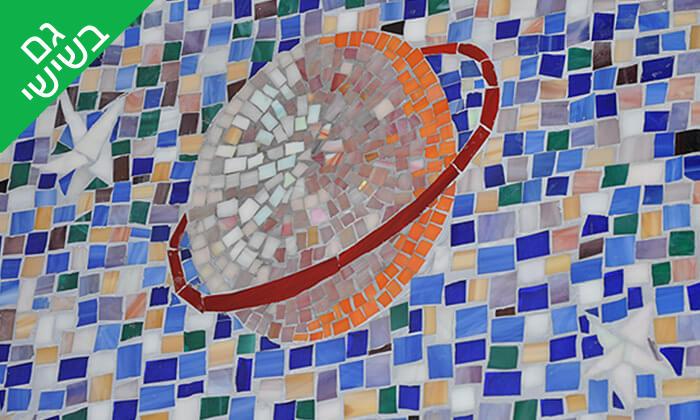 6 השתתפות בסדנת פסיפס בזכוכית בארט גלאס, ירושלים