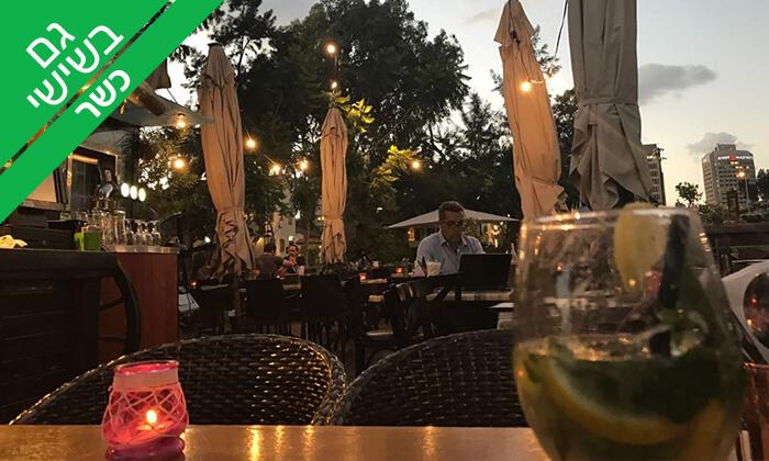 """6 ארוחה זוגית כשרה במסעדת פרדיסו, מתחם שרונה ת""""א"""