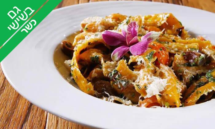 """5 ארוחה זוגית כשרה במסעדת פרדיסו, מתחם שרונה ת""""א"""