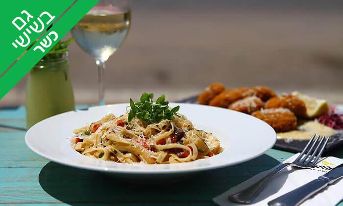 """3 ארוחה זוגית כשרה במסעדת פרדיסו, מתחם שרונה ת""""א"""