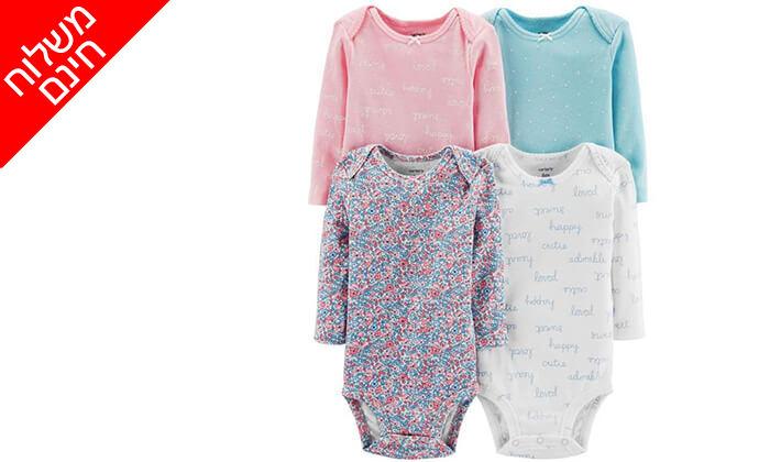 2 מארז רביעיית בגדי גוף לתינוקות Carter's - משלוח חינם