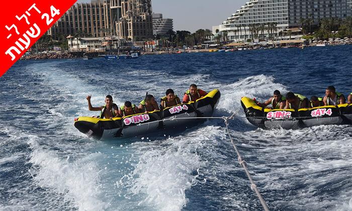 4 דיל ל-24 שעות: שייט על סירת טורנדו ואבובים, חוף נביעות אילת