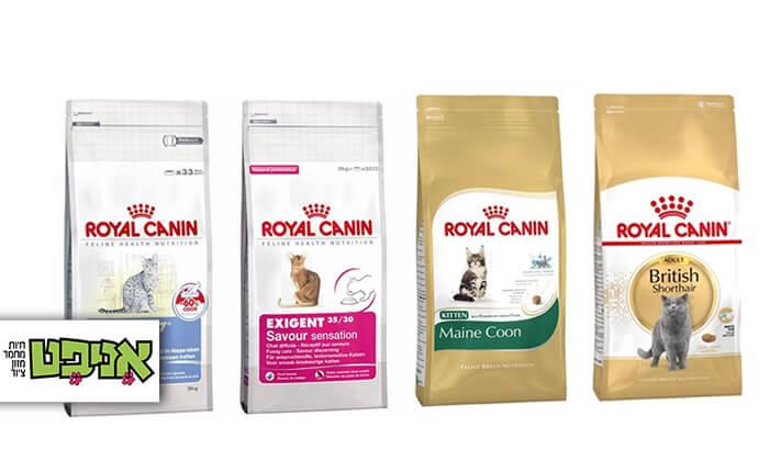 """2 שק מזון יבש 4 ק""""ג לחתולים Royal Canin"""
