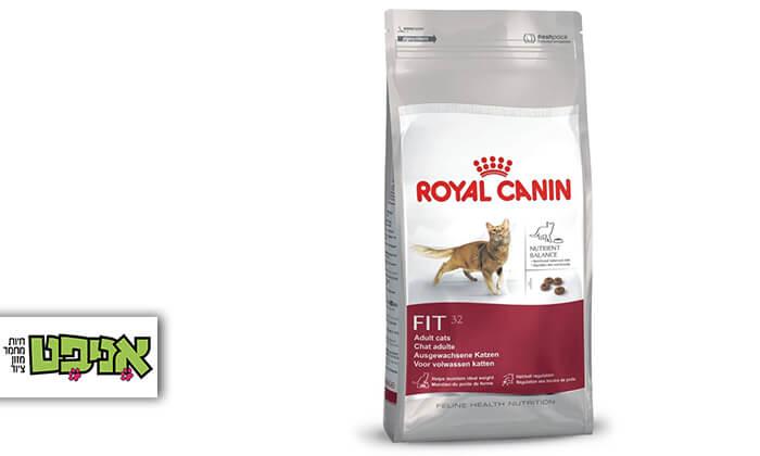 """2 שק מזון יבש 15 ק""""ג לחתולים Royal Canin"""