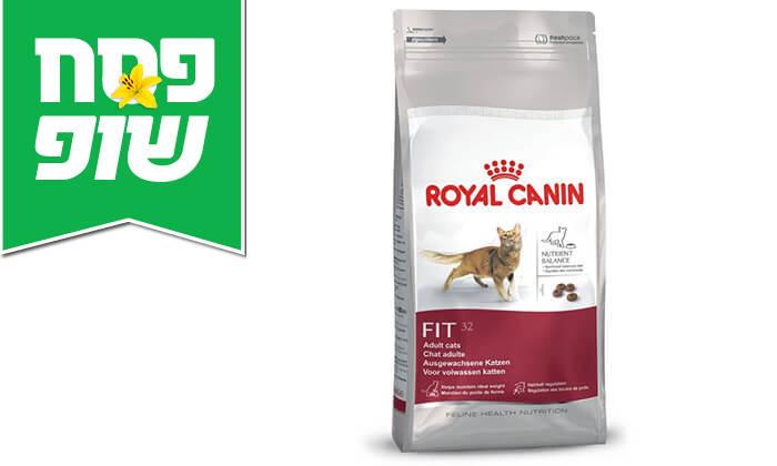 """3 שק מזון יבש 15 ק""""ג לחתולים Royal Canin"""