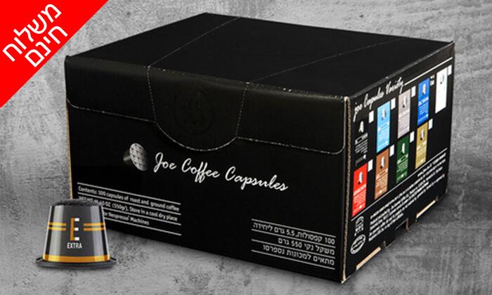 2 100 קפסולות קפה Extra Strong - משלוח חינם