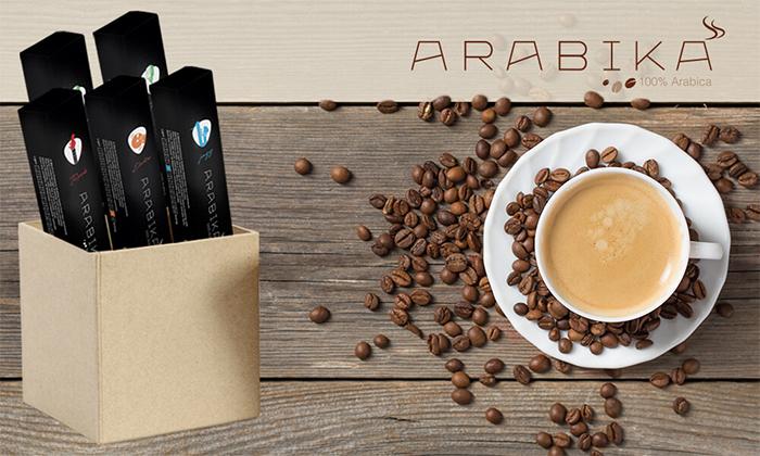 2 מארז קפסולות קפה ARABIKA