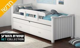 מיטת ילדים נפתחת דגם אמנון
