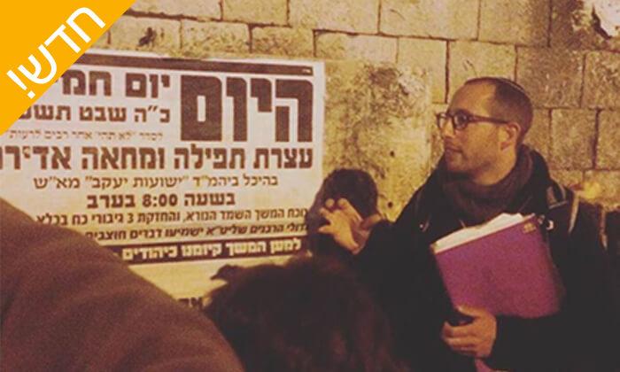 3 סיור חנוכיות במאה שערים והשכונות החרדיות בירושלים, Israel-2GO