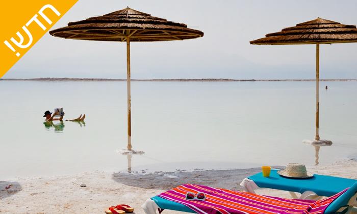 15 חבילות ספא וימי כיף במלון הרודס ים המלח