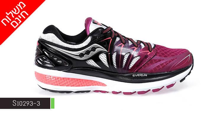 3 נעלי ספורט לנשים Saucony- משלוח חינם