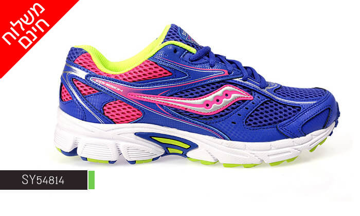6 נעלי ספורט לנשים Saucony- משלוח חינם