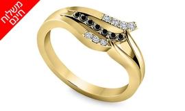 טבעת יהלומים שחורים ולבנים 14K
