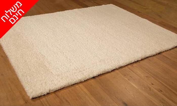 5 ביתילי: שטיח שאגי - משלוח חינם !
