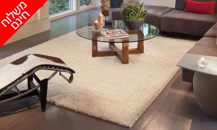 3 ביתילי: שטיח שאגי - משלוח חינם !