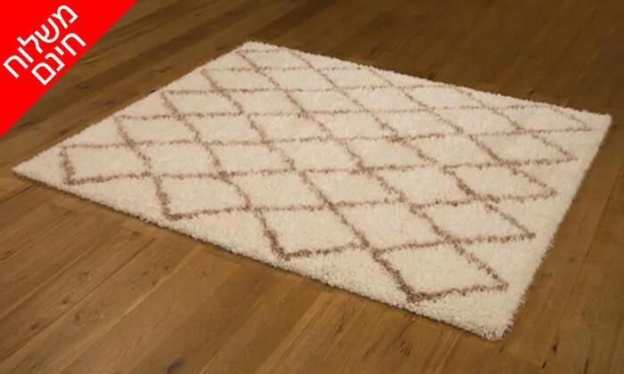 5 שטיח שאגי של ביתילי