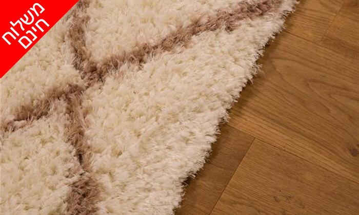 4 שטיח שאגי של ביתילי