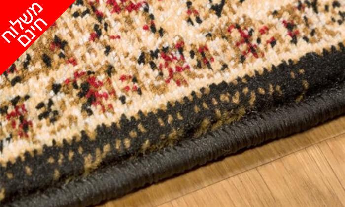 4 שטיח ארוג של ביתילי