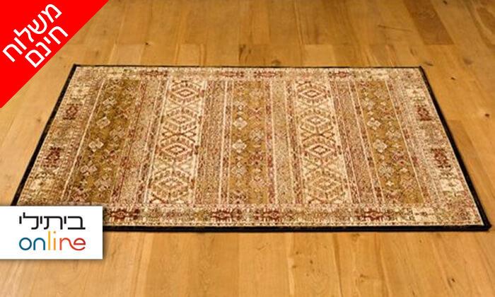 2 שטיח ארוג של ביתילי