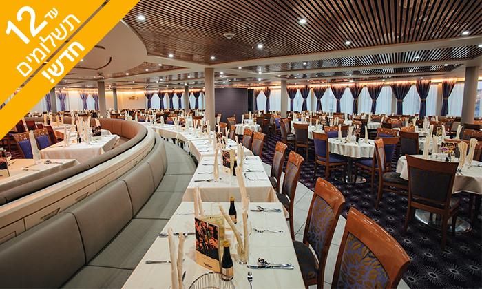 12 הפלגת נופש ליוון עם מנו ספנות - קרוז של חוויות, שמש, שפע של אוכל והרבה ים
