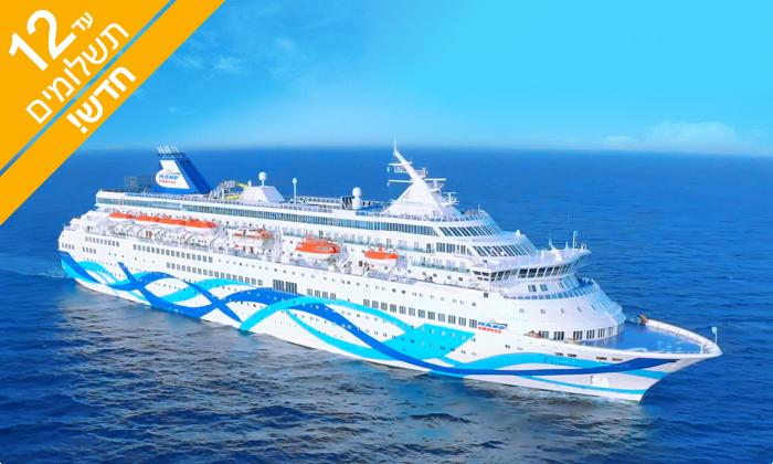 2 הפלגת נופש ליוון עם מנו ספנות - קרוז של חוויות, שמש, שפע של אוכל והרבה ים
