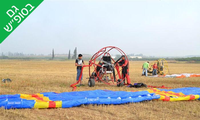 3 טיסה בבקאי טרקטורון מעופף עם fly up, שפיים-געש ולטרון