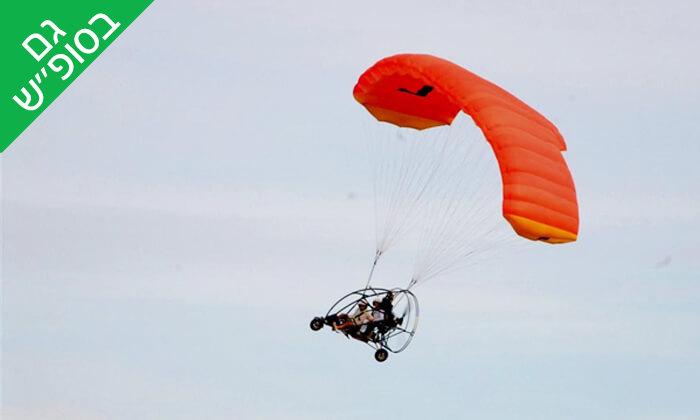 5 טיסה בבקאי טרקטורון מעופף עם fly up, שפיים-געש ולטרון