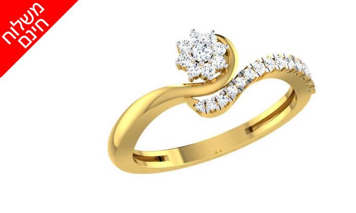 2 טבעת יהלומים 14K של GOLDIAM - משלוח חינם