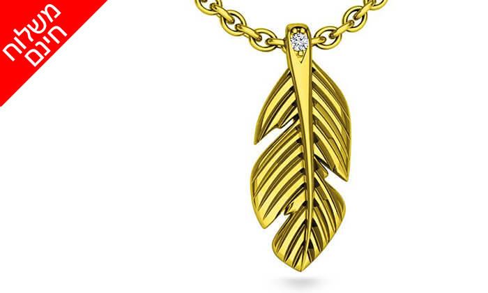 3 תליון זהב בעיצוב נוצה 14K של GOLDIAM - משלוח חינם