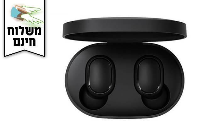3 אוזניות בלוטוס נטענות XIAOMI - משלוח חינם