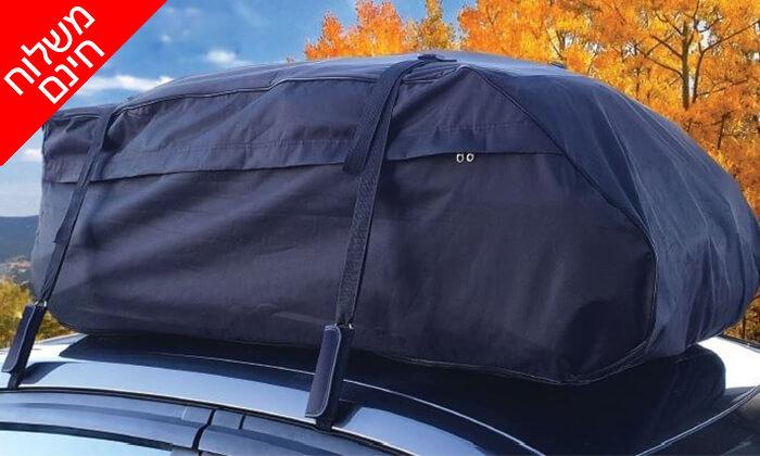 2 תיק גג לרכב בנפח 450 ליטר - משלוח חינם