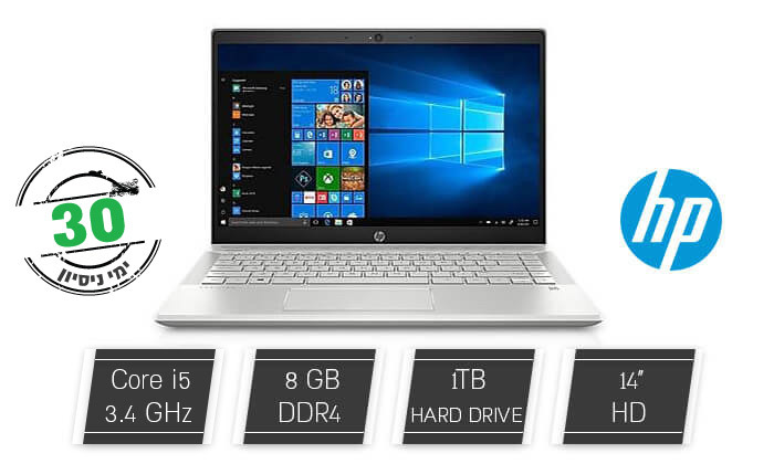 2 מחשב נייד HP עם מסך 14 אינץ'
