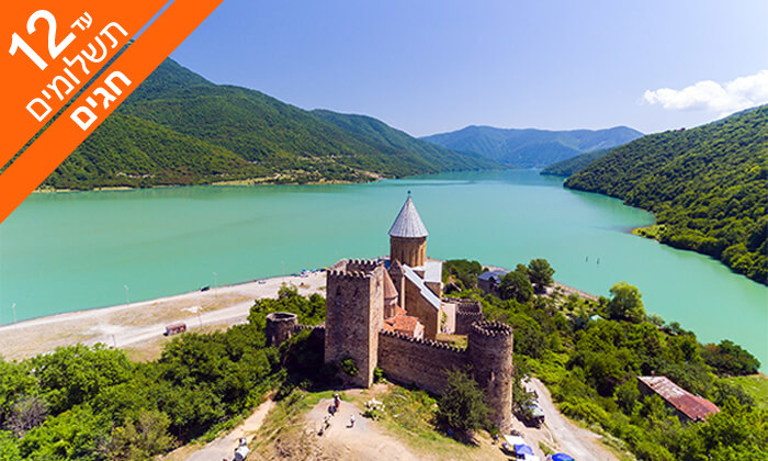 7 חופשה בגאורגיה - טיול מאורגן 8 ימים, כולל קיץ וחגים