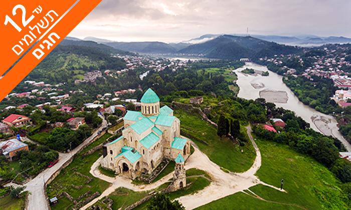 8 חופשה בגאורגיה - טיול מאורגן 8 ימים, כולל קיץ וחגים