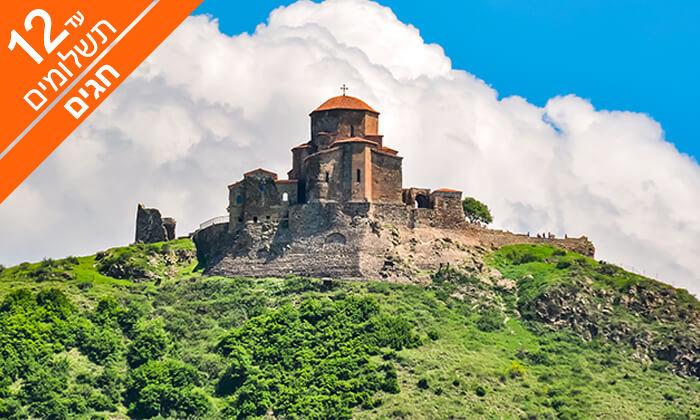 2 חופשה בגאורגיה - טיול מאורגן 8 ימים, כולל קיץ וחגים