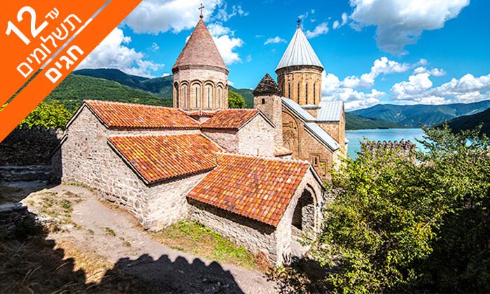 3 חופשה בגאורגיה - טיול מאורגן 8 ימים, כולל קיץ וחגים