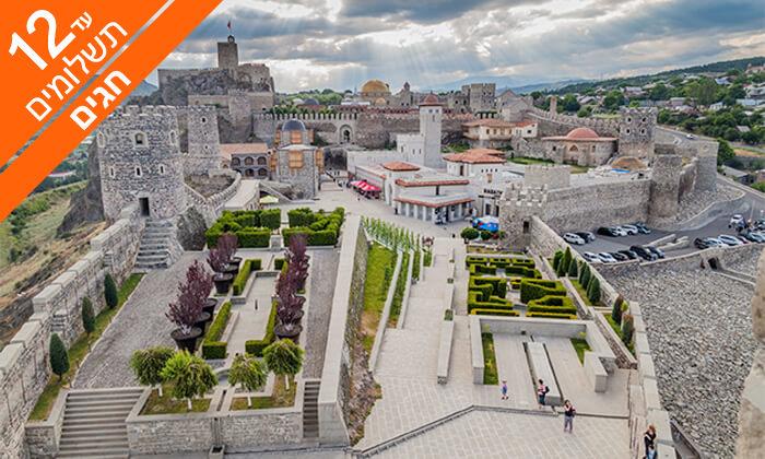 10 חופשה בגאורגיה - טיול מאורגן 8 ימים, כולל קיץ וחגים