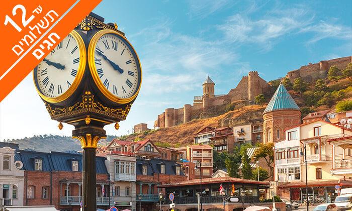14 חופשה בגאורגיה - טיול מאורגן 8 ימים, כולל קיץ וחגים