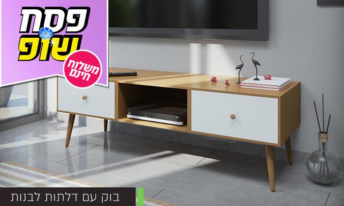 4 סט שולחן סלון ומזנון - משלוח חינם!