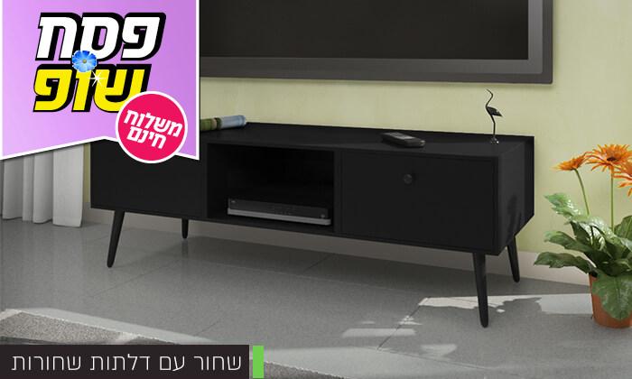 5 סט שולחן סלון ומזנון - משלוח חינם!