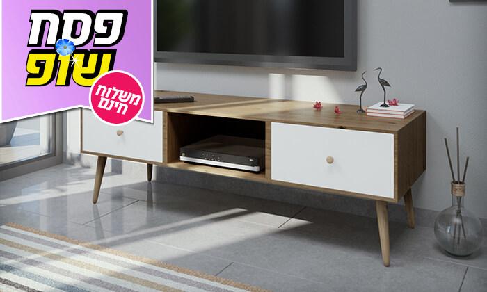3 סט שולחן סלון ומזנון - משלוח חינם!