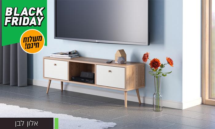 6 סט שולחן סלון נאפולי ומזנון טלוויזיה רומא במבחר צבעים - משלוח חינם
