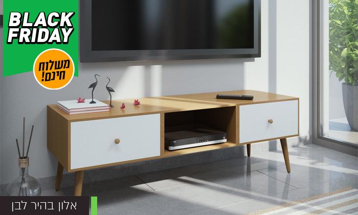 9 סט שולחן סלון נאפולי ומזנון טלוויזיה רומא במבחר צבעים - משלוח חינם