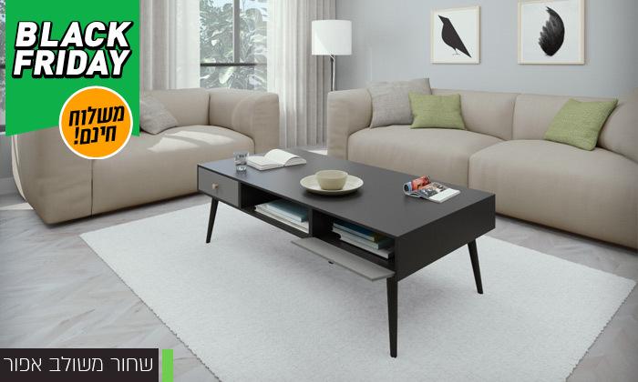 12 סט שולחן סלון נאפולי ומזנון טלוויזיה רומא במבחר צבעים - משלוח חינם