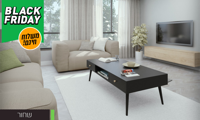 15 סט שולחן סלון נאפולי ומזנון טלוויזיה רומא במבחר צבעים - משלוח חינם