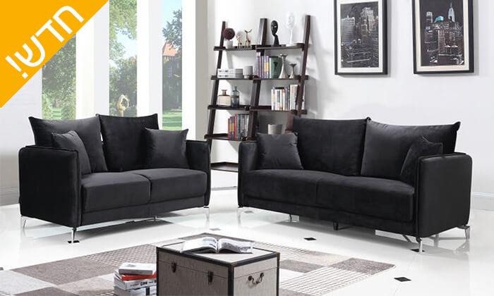 3 מערכת ישיבה דו או תלת מושבית HOME DECOR דגם קיטו