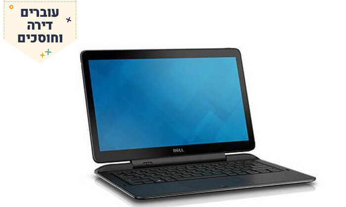 """4 מחשב נייד מחודש DELL, דגם E7350מסדרת Latitude עם מסך מגע """"13, זיכרון 8GB ומעבד m5, כולל תיק צד"""