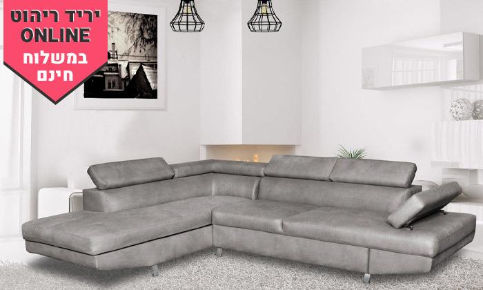 8 מערכת ישיבה פינתית Vitorio Divani דגם סיאם - משלוח חינם