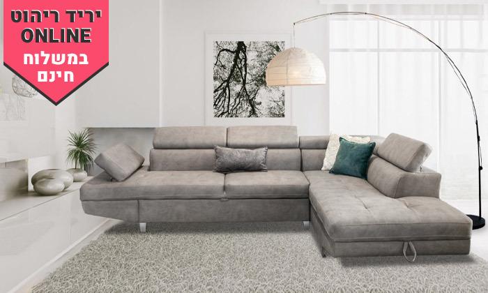 11 מערכת ישיבה פינתית Vitorio Divani דגם סיאם - משלוח חינם