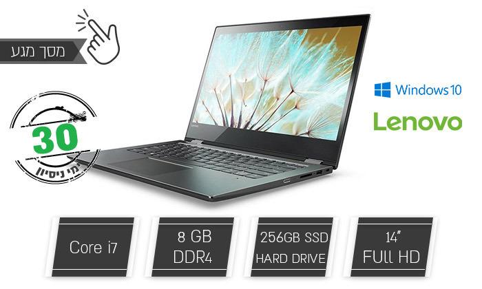 """2 מחשב נייד לנובו LENOVO עם מסך מגע """"14"""